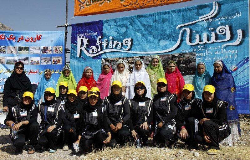 Iranian Women Rafters