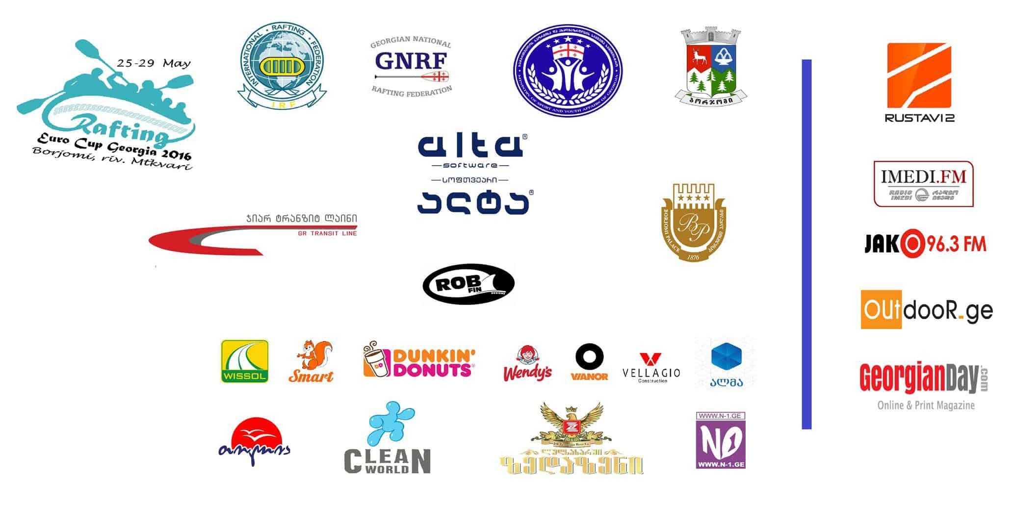 Georgia logos