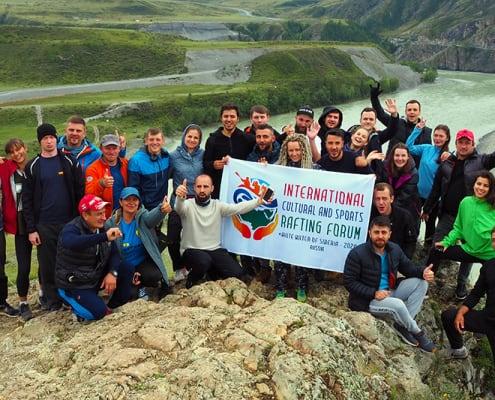 White Water of Siberia Forum 2020