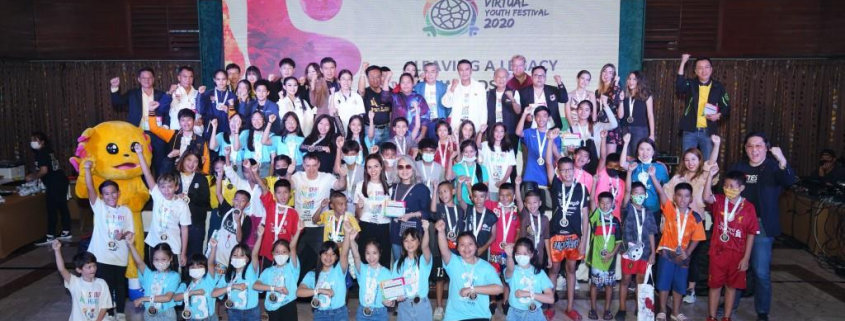 World Virtual Youth Festival